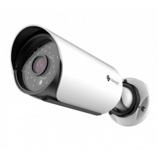 Milesight MS-C2963-PB IP CCTV with 2MP Camera